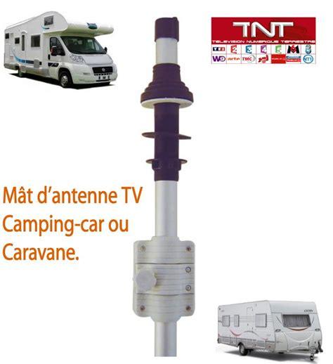 mat d antenne tv pour cing car ou caravane ebay