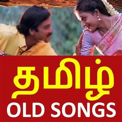 Tamil Songs Mp3 Melody Ilayaraja Naa Zip