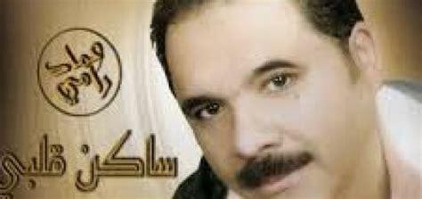 Aghani 2016 Mp3 2017 Music Maroc