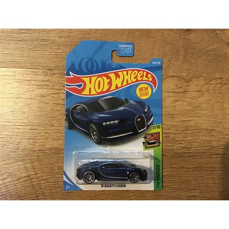 Its centerpiece is its 1,500 hp engine. Hot Wheels 2019 '16 Bugatti Chiron #236 on OnBuy