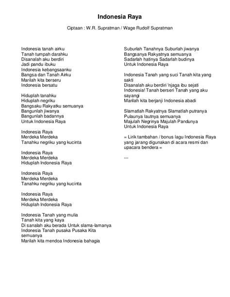 not balok lagu melayu indonesia raya lirik lagu indonesia raya lirik lagu anak lirik lagu nasional indonesia raya