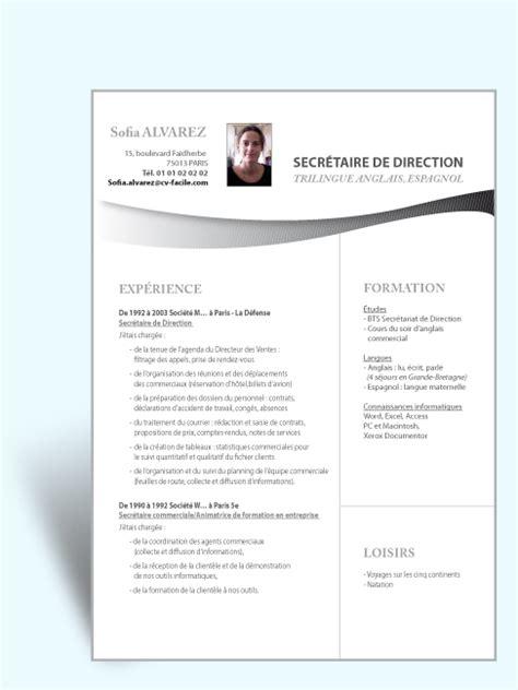 modele cv gratuit secretaire de direction document