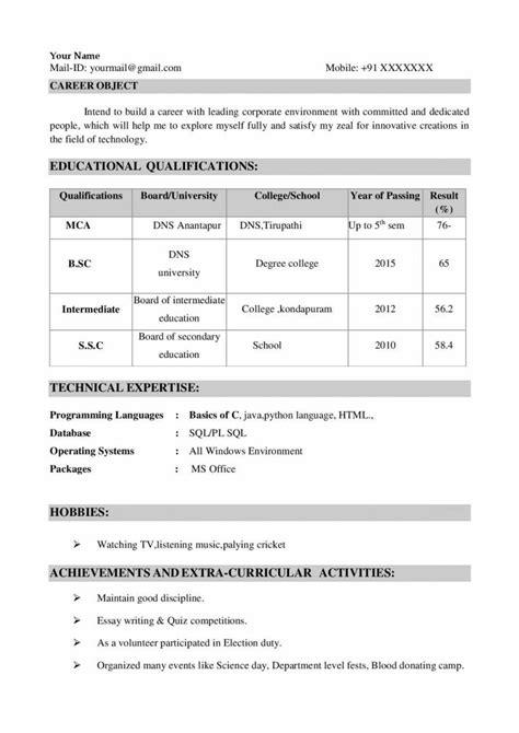 mca freshers resume sample  word format ece
