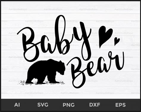 Today i'm sharing the baby bear svg file that coordinates with the mama bear svg free right here! Baby bear svg - DIGITANZA