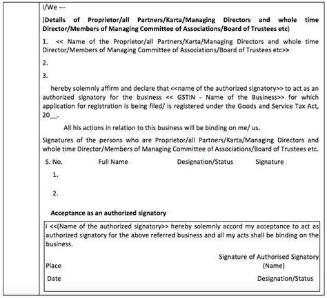 authorization letter gst   docx
