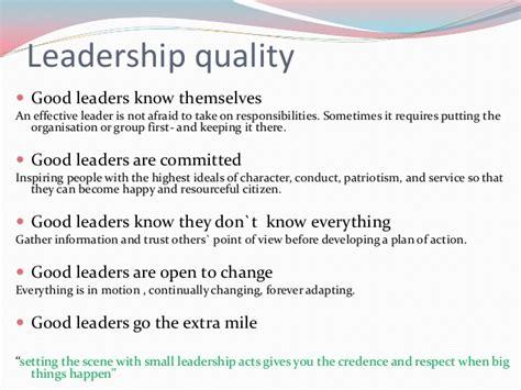 leadership skills values entrepreneurial skills