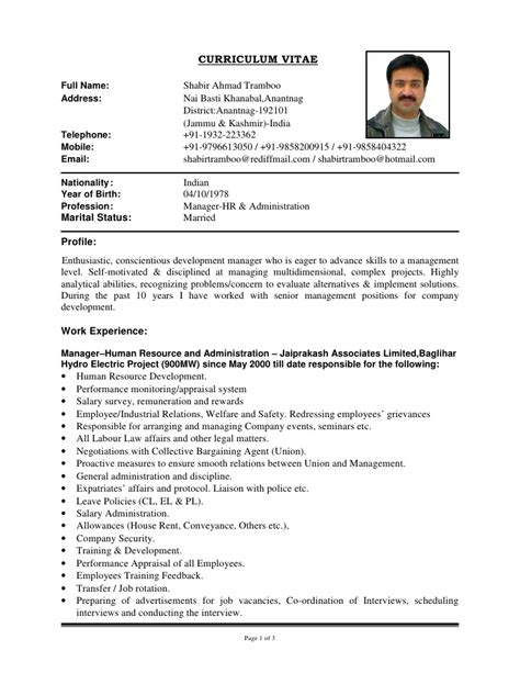 Vitae Resume by Updated Cv Of Shabir
