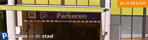 parkeergarage il palazzo alkmaar