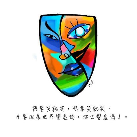 chinese quotes quotes texts