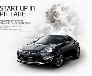2014 Hyundai Genesis Coupe 3 8 R-spec