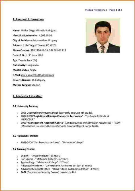 Contoh Curriculum Vitae English Version Example Good Resume Template