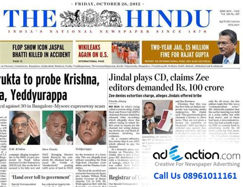 The Hindu Advertisment With Adeactioncom  How To Advertise At Adeactioncom