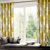 interior grey and yellow floral curtain valance window