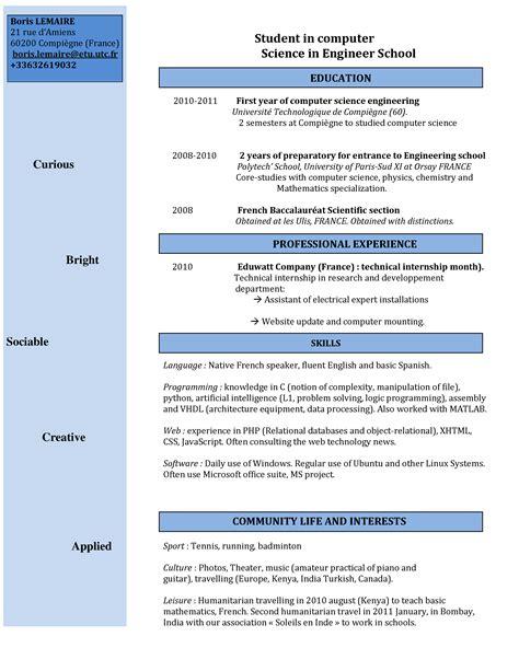 Conseil Rédaction Cv by Resume Format Pr 233 Sentation D Un Cv En Anglais