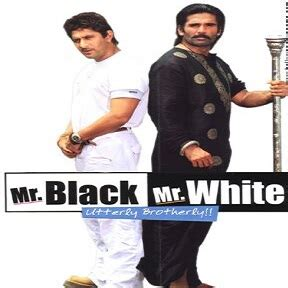 black  white  full  dvd