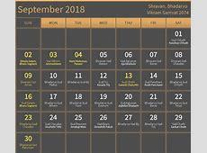 Gujarati Calendar September 2017 Vikram Samvat 2074