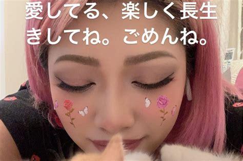 木村 花 テラハ メンバー