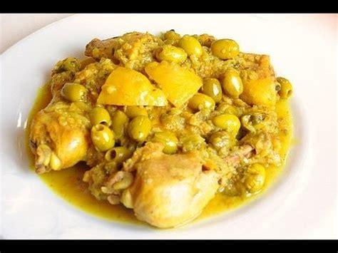 cuisine marocaine poulet aux olives recette marocaine poulet aux olives moroccan recipe