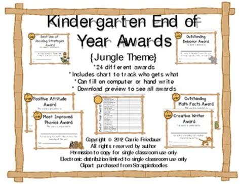 end of the year kindergarten awards by carrie s creations 749 | original 243350 1