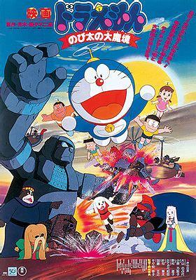 những bộ anime giống inuyasha doraemon nobita th 225 m hiểm v 249 ng đất mới tiếng việt