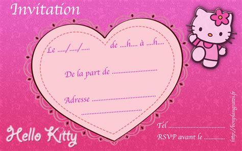 Carte D'invitation Gratuite à Imprimer Soimême
