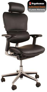ergohuman france la chaise de bureau ergonomique