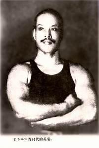 Wu, Wangchi Biography
