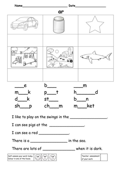 differentiated worksheets for the digraph ar by