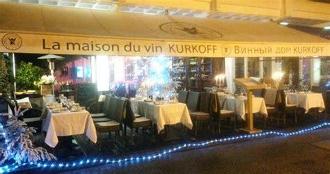 lobster catalana in kurkoff picture of la maison du vin kurkoff st jean cap ferrat tripadvisor