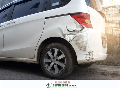 Types Of Car Body Damage And How To Fix It