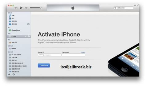 remove apple id from iphone without password how to remove bypass linked apple id from an iphone remove apple id ios 9 icloud bypass activation using