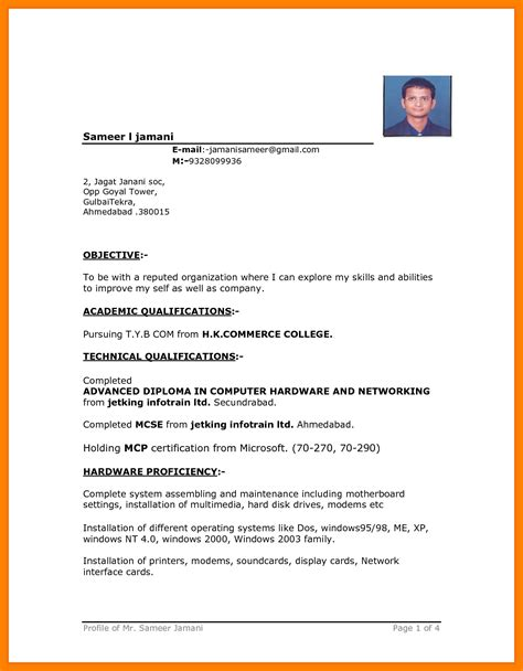 17079 simple cv template 8 curriculum vitae en word 2017 theorynpractice
