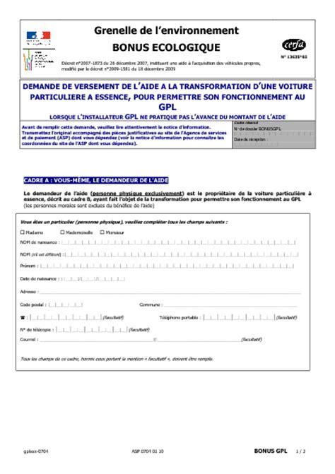 documents pour la vente d un véhicule demande de versement de l aide 224 la transformation d un v 233 hicule particulier 224 essence pour