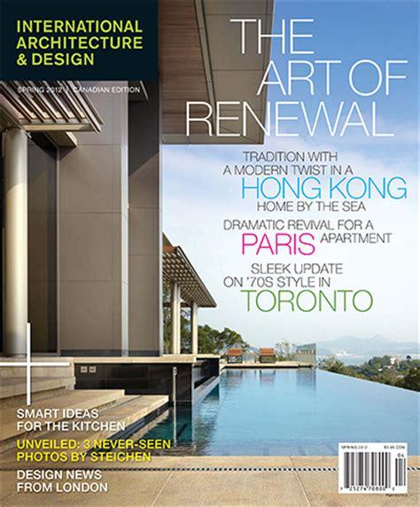 International Architecture & Design  Spring 2012 » Giant