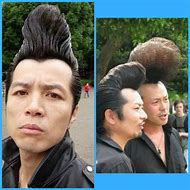 Japanese Pompadour Hairstyle
