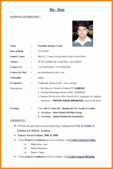 Format Of Biodata Pdf by Hindu Marriage Biodata Format Newfangled See Marathi
