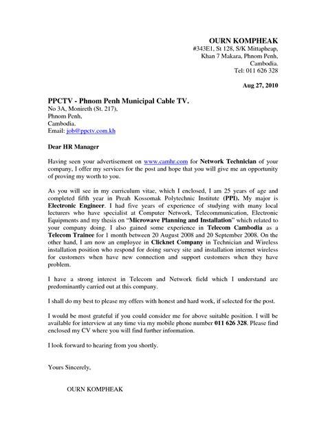 professional retail associate resume free resume format