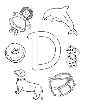 d is for worksheet education