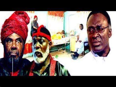 nouveau film film nigerian nollywood en francais