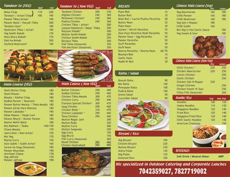 indian cuisine menu deals on indian mughlai food sec 50 gurgaon flavours