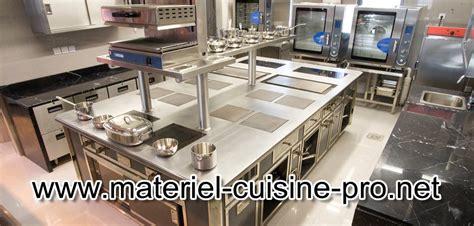 mat 233 riel cuisine pro mat 233 riel cuisine pro maroc