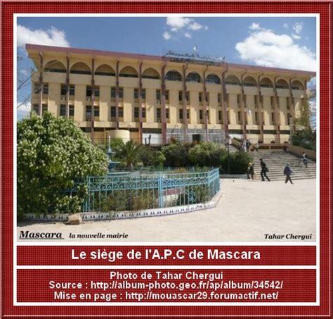 siege apc boughezoul town construction page 15