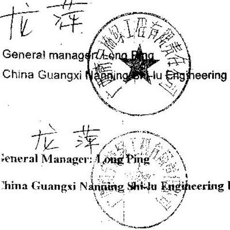 firmas  sellos distintivos edicion impresa el pais