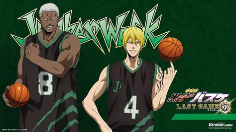 kurokos basketball    game