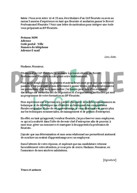 brevet professionnel cuisine lettre de motivation pour un brevet professionnel de