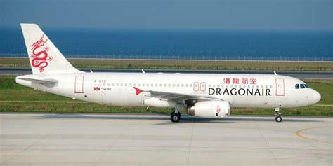 #Penang: More International Flights Coming To The Penang International Airport - Hype Malaysia