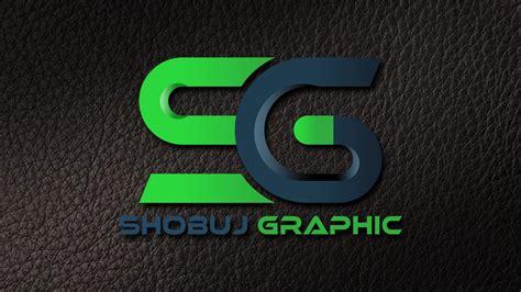 font logo design graphicsfamily