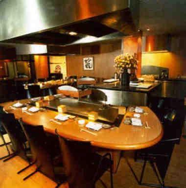 cuisine a la carte teppan yaki hosokawa restaurant in amsterdam randstad