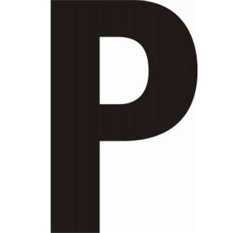 initial monogram  adhesive  adhesive vinyl letters vinyl mm letters numbers black