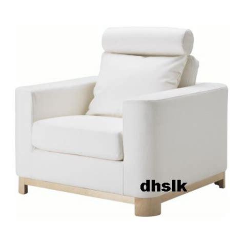 ikea s 196 len salen armchair chair slipcover cover saganas
